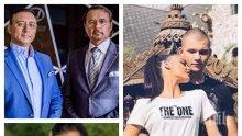 ИЗНЕНАДА: Огромно щастие във фамилия Диневи - ето какво се случва с милионерския наследник Иван месец след менте-катастрофата...