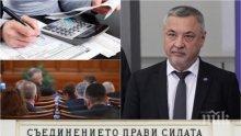 СУБСИДИИ: Валери Симеонов с ново предложение за финансирането на партиите