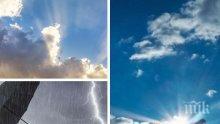 ВНИМАНИЕ: Гъста мъгла над София - ето какво ще е времето днес (КАРТА)