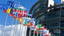 В Брюксел обсъждат кои ще заемат най-висшите европейски постове