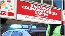 """МЪЛНИЯ В ПИК: Кръв оплиска """"Позитано"""" 20 - патрулки и криминалисти блокираха централата на БСП (ОБНОВЕНА/СНИМКИ)"""