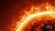 ОПАСНОСТ: Суперизригване на Слънцето заплашва Земята