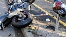 Полицай се разби с мотор, загина