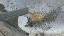 Жители на Ново село плашат с бунт заради замърсяване на Стара река