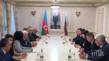 Цвета Караянчева и Октай Асадов си обещаха сътрудничество между България и Азербайджан (СНИМКИ)