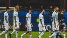 Аржентина се добра до първата си точка на Копа Америка