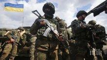 Пиян украински командир стрелял по свои подчинени в Донбас