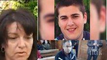 Бяла се вдига на протест: Намалиха присъдата на брутален убиец