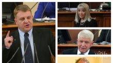ИЗВЪНРЕДНО В ПИК TV: Красимир Каракачанов и още четирима министри на отчет пред депутатите - гледайте НА ЖИВО