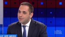 Министър Караниколов с горещ коментар за суперкомпютъра, който ще заработи у нас