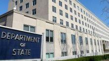 САЩ с предупреждение: Белград и Прищина да избягват провокациите и да се върнат към диалога
