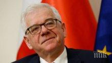 Външният министър на Полша: Единният европейски пазар е под заплаха заради политиката на определени държави
