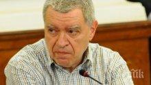 Проф. Михаил Константинов с тревожни данни за населението в България