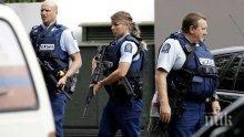 Властите в Нова Зеландия ще отделят над 130 млн. долара за изкупуване на оръжия от населението