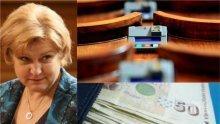 ИЗВЪНРЕДНО В ПИК TV: Пълен шаш в парламента заради липса на доклад - субсидиите отпаднаха от дневния ред (ОБНОВЕНА)