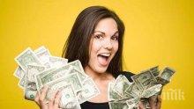 Трите зодии, които най-лесно печелят пари