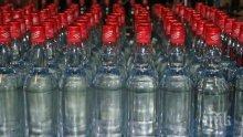 Митничари задържаха близо тон нелегален алкохол
