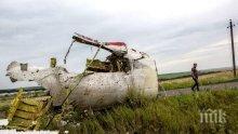 """Москва определя като """"голословни"""" обвиненията за разстреляния полет МН 17"""