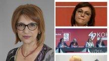САМО В ПИК TV! Татяна Буруджиева разбива Корнелия Нинова и измамата й с оставката и парите на БСП (ОБНОВЕНА)