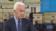 Сидеров изригна: Със Северна Македония сме един народ в две държави. Стига провокации!