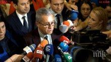 ИЗВЪНРЕДНО В ПИК TV: ДПС с писмо към Борисов - искат разговор за предложенията им за финансирането на партиите (ОБНОВЕНА)
