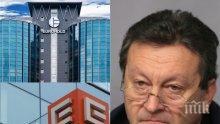 """САМО В ПИК: Таско Ерменков за покупката на ЧЕЗ от """"Еврохолд"""": Гинка поне имаше някаква връзка с енергетиката! Притеснява ме, че са им отказвали сделки в Гърция и Румъния"""