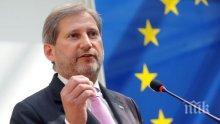 Еврокомисар: Трудно е да се мотивират Косово и Сърбия да се завърнат към преговори