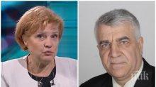 ГОРЕЩА ТЕМА - Менда Стоянова попари БСП за партийните пари: Няма да се върнем във времената на Румен Гечев