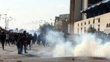 Взрив в Багдад - 10 загинаха, има ранени