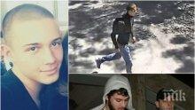 ШОКИРАЩИ ПОДРОБНОСТИ: Йоан убил Георги в Борисовата градина заради 50 лева