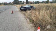 Шофьор се разби на изхода от Пловдив