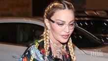 Мадона иска среща с папата - ето какъв въпрос ще му зададе...