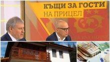 ГОРЕЩА ТЕМА: Румен Христов и Тихомир Безлов с парещ коментар за злоупотребите с къщи за гости