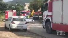 Огнеборци потушиха пожара в апартамент в центъра на Пловдив (СНИМКА)