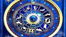 Астролог съветва: Забравете домакинството, четете молитви