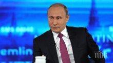 """Повече от милион въпроси са зададени на Путин за """"директната линия"""""""