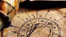 Астролог: Забравете изневярата и гответе