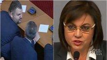 ПЪРВО В ПИК TV: Пеевски на работа, Корнелия Нинова - не (ОБНОВЕНА)