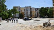 Строят нов голям паркинг в центъра на Пловдив