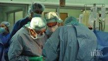 Световни детски кардиохирурзи се срещат в София