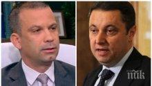 ИЗВЪНРЕДНО: Палежи и взривове в Сандански, Яне Янев и РЗС привикват кмета и шефа на полицията заради мутренските акции (ДОКУМЕНТ)