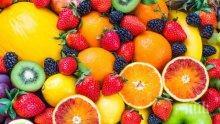 Учени откриха плодовете на младостта