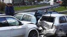 ИЗВЪНРЕДНО И ПЪРВО В ПИК: Катастрофа образува страшно задръстване в София - на място има и Военна полиция