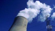 САЩ смекчават ограниченията за топлоелектрическите централи на въглища