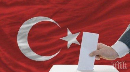Опозиционният кандидат с преднина преди кметските избори в Истанбул