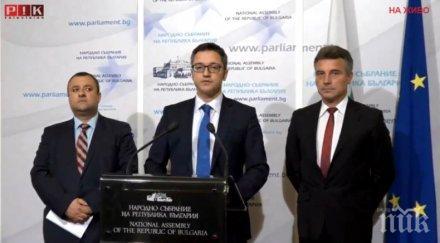 ПЪРВО В ПИК TV! БСП скочи на Турция заради Международния секретариат (ОБНОВЕНА)