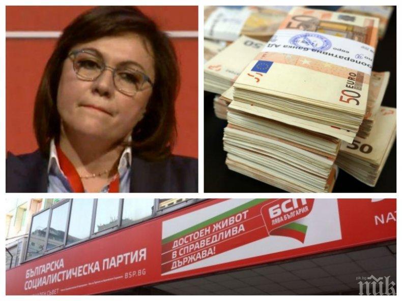 РАЗКРИТИЕ: Корнелия Нинова се укрива от дарения на БСП, но удържа от чуждите заплати - лидерката събрала 300 бона, а дала само 1000 лв. (ДОКУМЕНТИ)