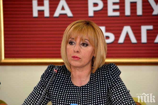 Мая – кандидат за кмет? ГЕРБ пак ще победи