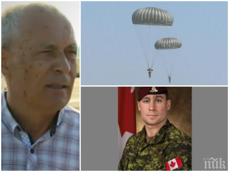 Експерт разкри причината за гибелта на канадския парашутист