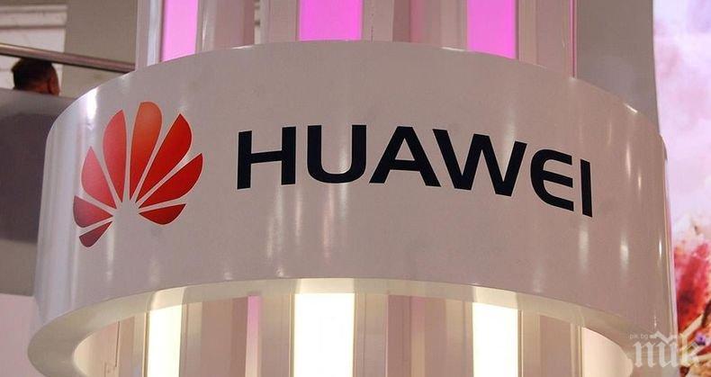 """В """"Хуауей"""" убедени, че ще се справят с последствията от американските санкции"""
